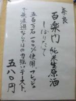 20120127_SBSH_0012.jpg