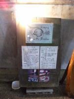 20120129_SBSH_0002.jpg