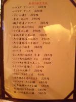 20120204_SBSH_0005.jpg