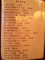 20120204_SBSH_0006.jpg