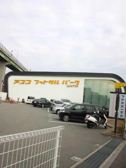 20120205_SBSH_0001.jpg