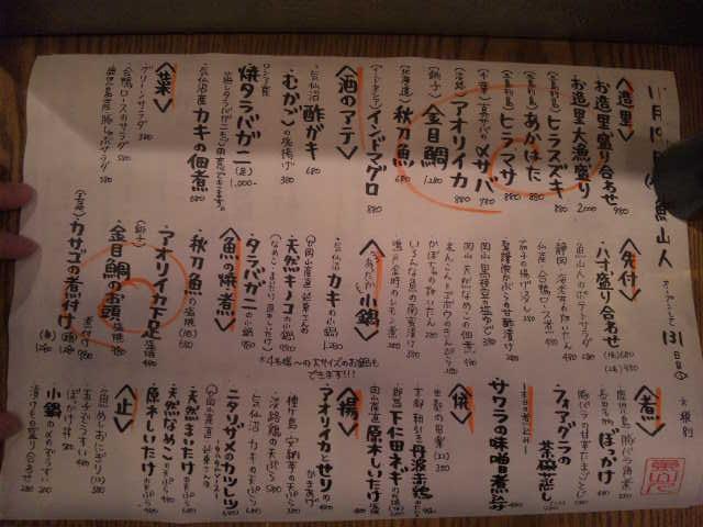 20141119_0005.jpg