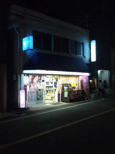 20141122_0017.jpg