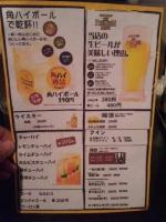 20141122_0020.jpg