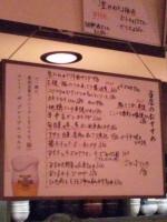 20141122_0021.jpg