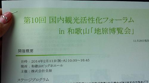 20140210_104603.jpg