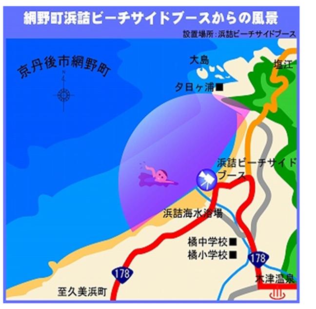 京丹後市網野町浜詰ビーチからの風01