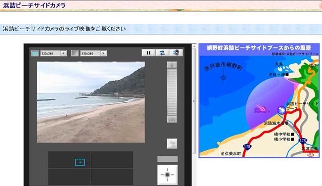京丹後市網野町浜詰ビーチからの風02