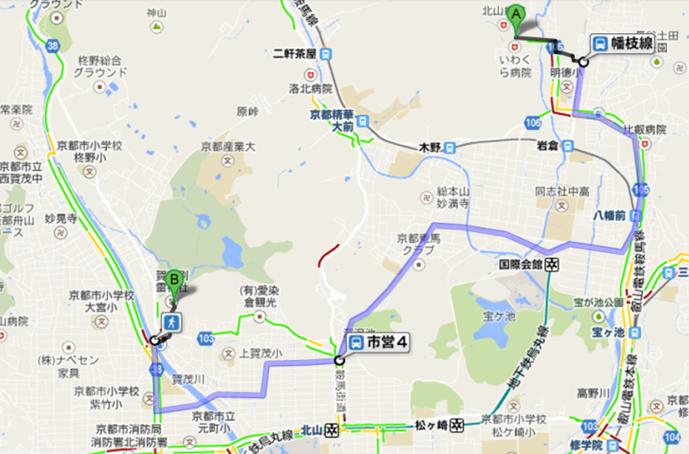 岩倉実相院まで散歩002