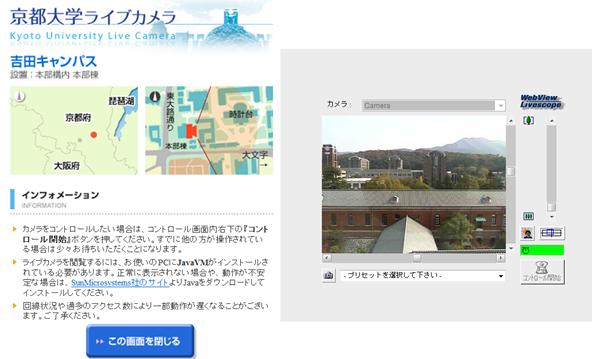 京都大学004ra01
