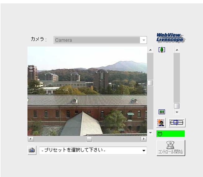 京都大学005ra02