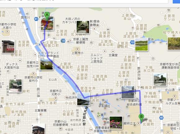 比叡山2散歩京府大から01