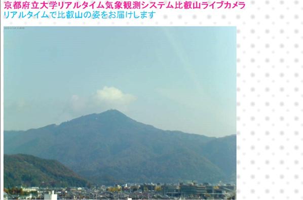 比叡山2散歩京府大から04ra