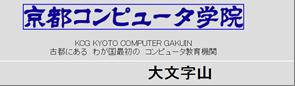 大文字山001HP01上