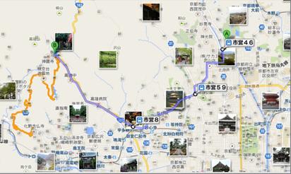 京都高尾001