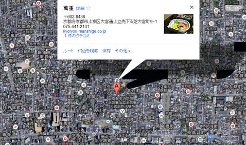 京料理 萬重 地図001