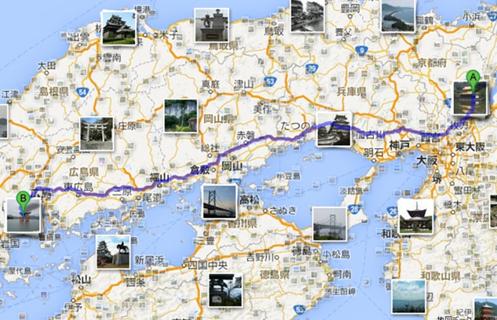 厳島神社004