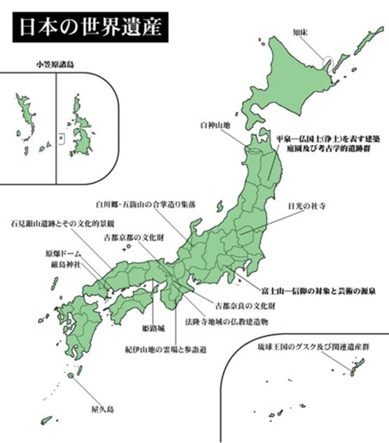 北海道007 知床007追加