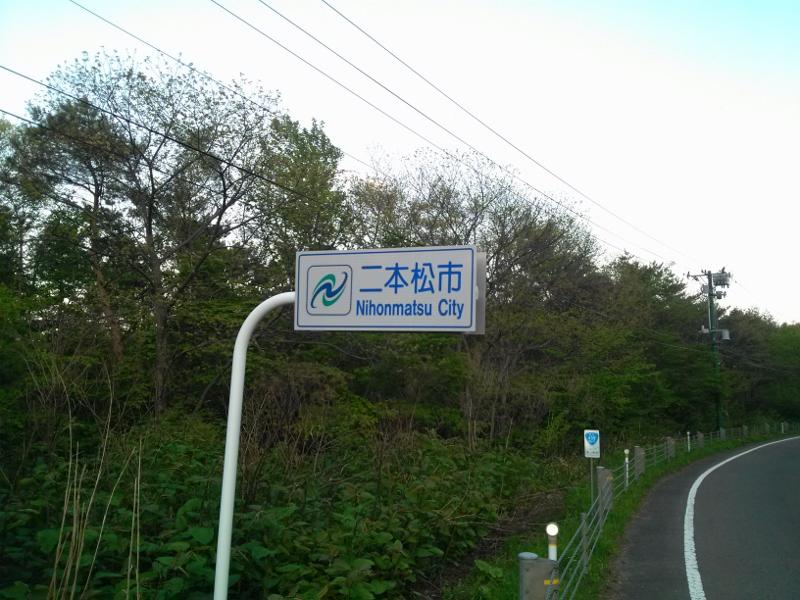20120522110704998.jpg