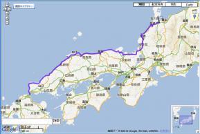 日本海側ログ