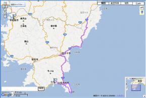 ログ123.5km
