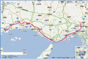 ログ134.2km