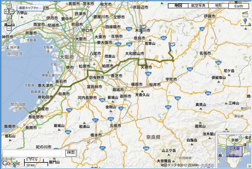 20121107185653dc3.jpg