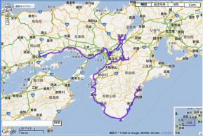 ログ948.2km 10日間