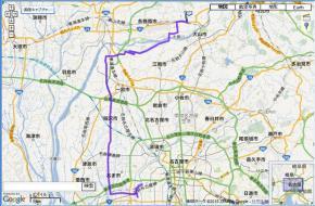 ログ59.8km