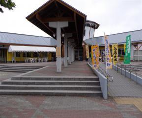 横浜道の駅