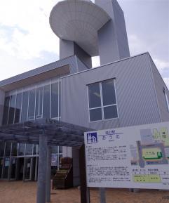 雄武タワー