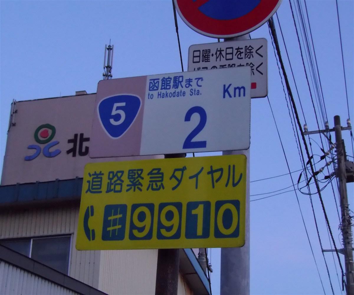 IMGP2057.jpg