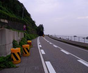 道路とトンネル