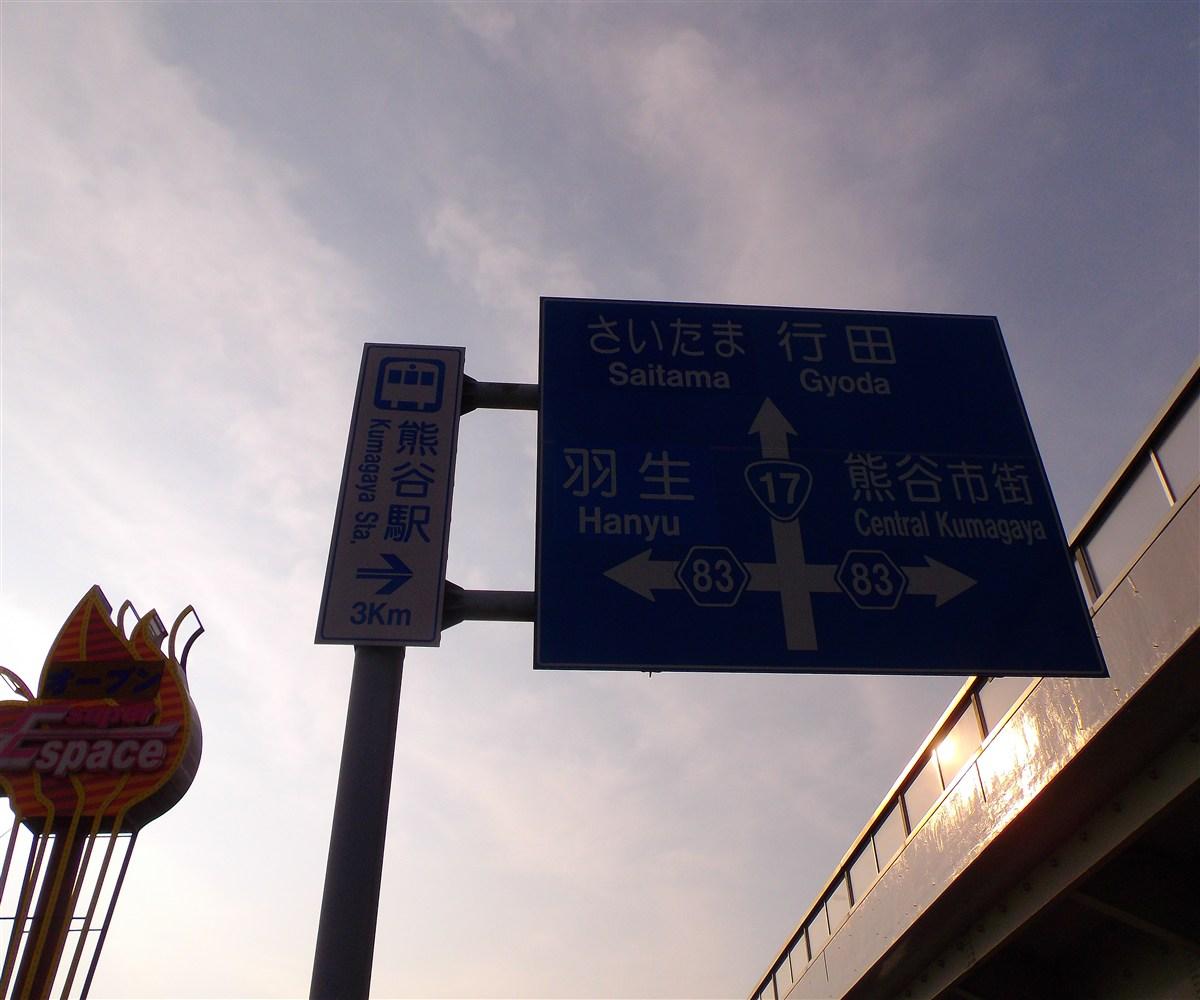 IMGP2446.jpg