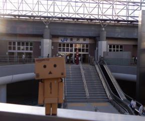 金沢駅とダンボー