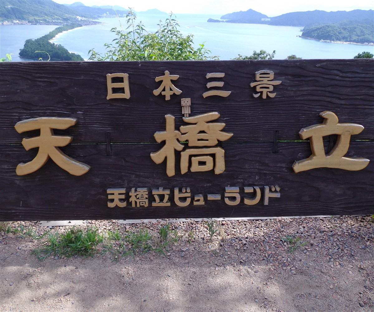 IMGP3646.jpg
