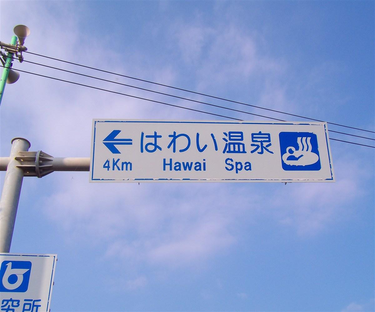 IMGP3854.jpg
