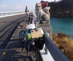 景色with自転車
