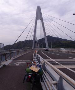 3番目の橋