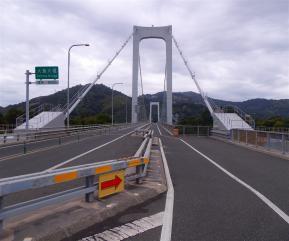 4番目の橋