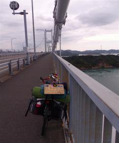 最後の橋と自転車2