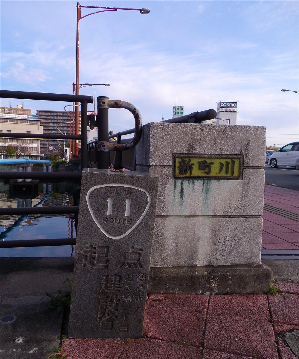 IMGP5885.jpg