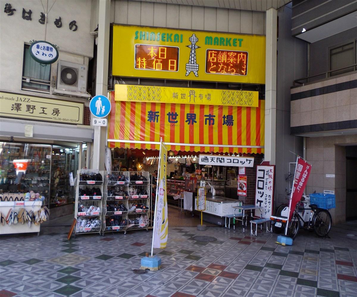 IMGP6081.jpg