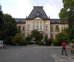 府庁オフィス