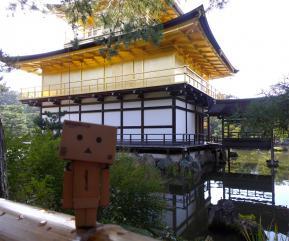 金閣寺とダンボー1