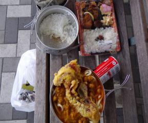 お昼ごはん