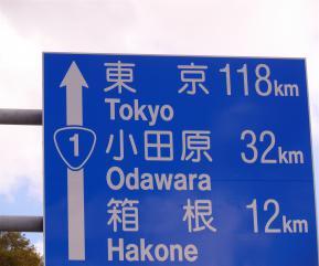 あと12km