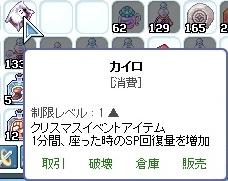 2013_11_27_22_57_44_000.jpg