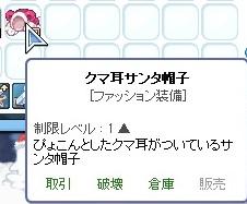 2013_11_28_23_21_42_000.jpg