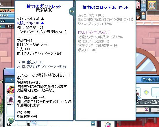 SPSCF0076_20120214150653.jpg